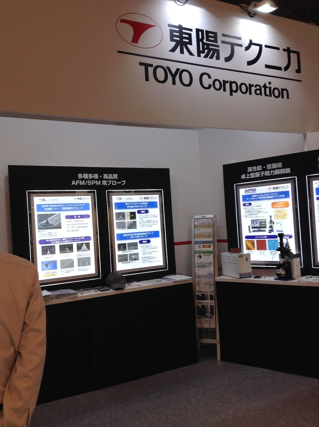 NanoWorld AFM probes display at JASIS 2016